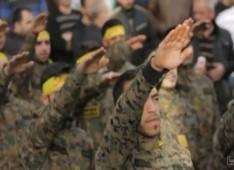 BICOM strategic assessment on Hezbollah