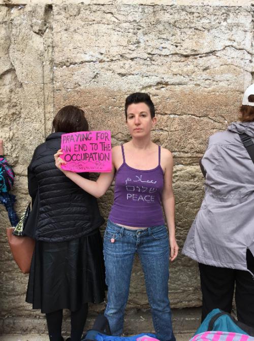 Ariel Vegosen (Oakland, CA) at the Kotel/Western Wall   Jerusalem, Israel   November 10, 2015   credit: IsraellyCool