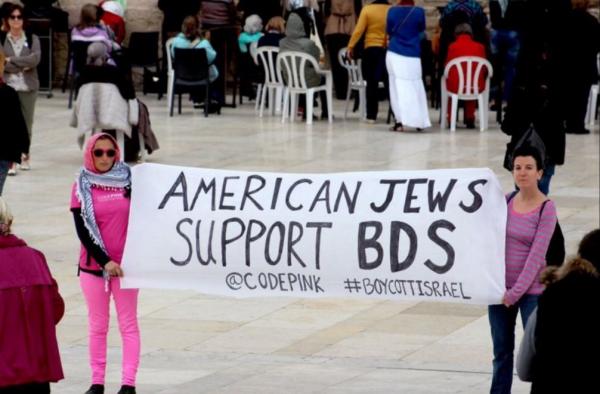 Code Pink Activists Ariel Gold (Ithaca, NY) & Ariel Vegosen (Oakland, CA) at the Kotel/Western Wall, Jerusalem Israel   November 10, 2015   credit: IsraellyCool