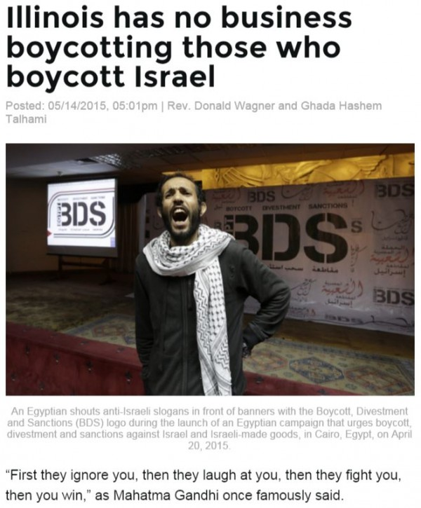http://chicago.suntimes.com/politics/7/71/606603/illinois-business-boycotting-boycott-israel