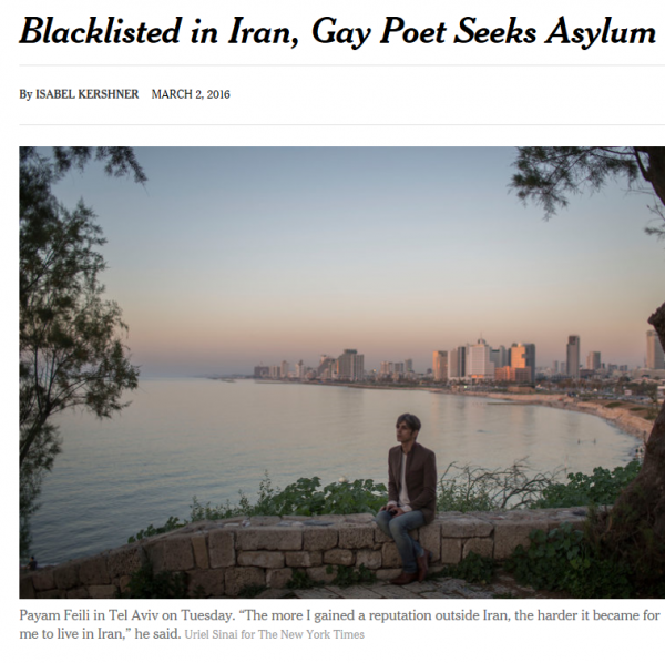 Credit: New York Times online