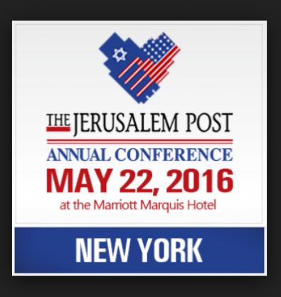 JPost annual conference 2016 logo