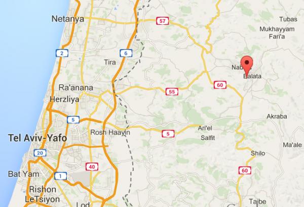 Mount Gerizim | Samaritans | Ruins | Animal Sacrifice