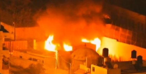 Palestinians set fire to Joseph's Tomb | October 2015 | credit: screenshot