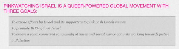 Pinkwatching Israel