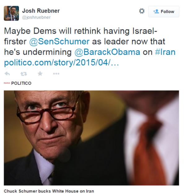 Ruebner, Israel Firster