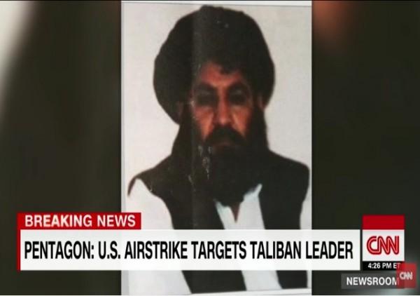 Taliban Leader Dead
