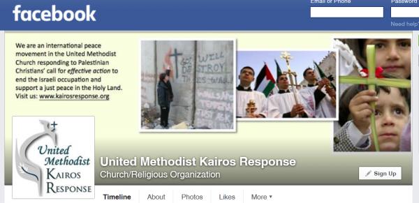 UMKR on Facebook, logo and banner