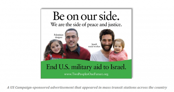 USCEIO Campaign Ad | Credit: ADL