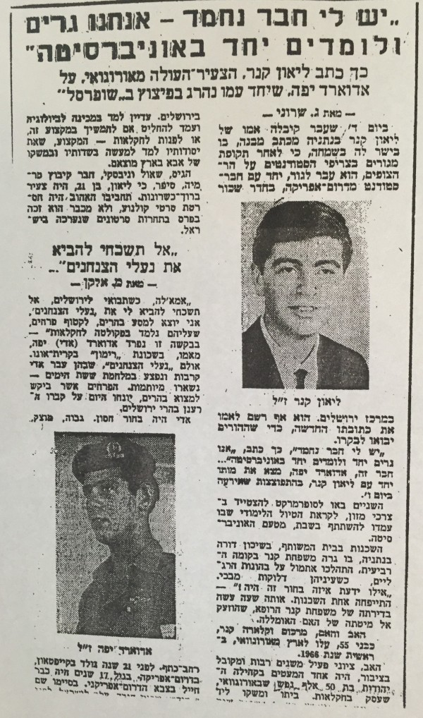 Edward Joffe and Leon Kanner Newspaper Article re Deaths