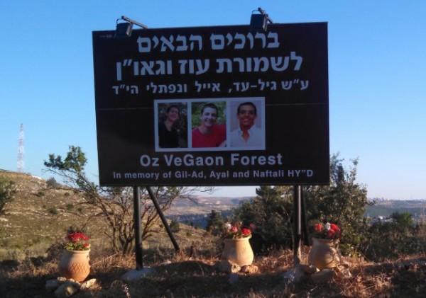Forest Memorial Three Israeli Teens