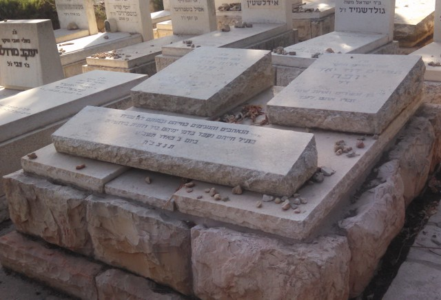 [Graves of Edward Joffe and Leon Kanner Jerusalem, photo by William Jacobson]