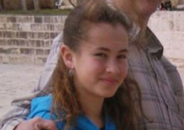 Hallel Ariel 13 year old Israeli girl stabbed to death