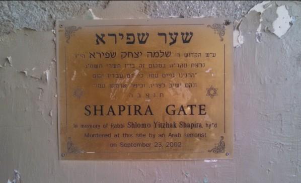 Hebron Shapira Gate Memorial Sign