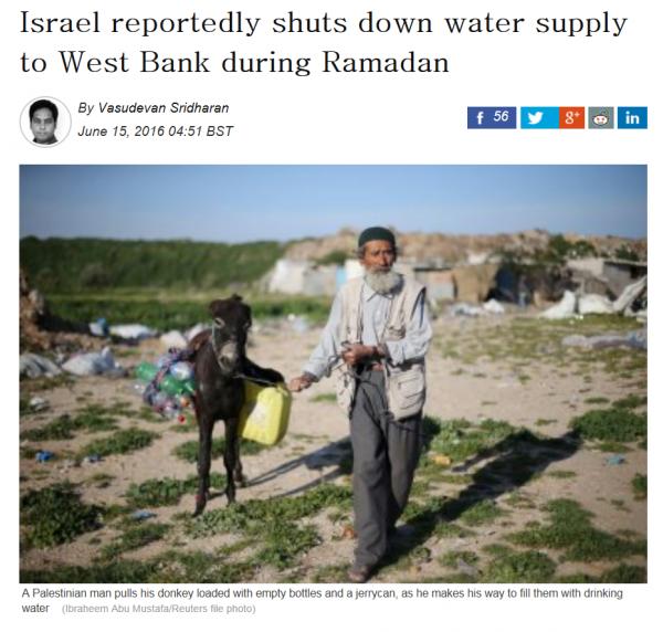 IBT story on water break