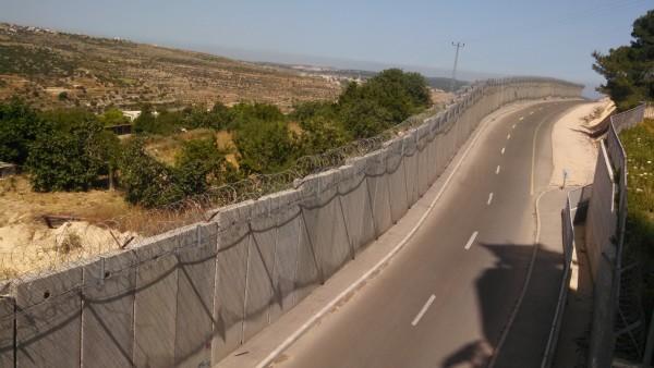 Israel Har Gilo Wall