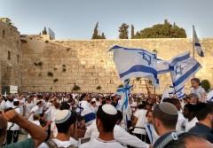 Jerusalem Day Western Wall 1
