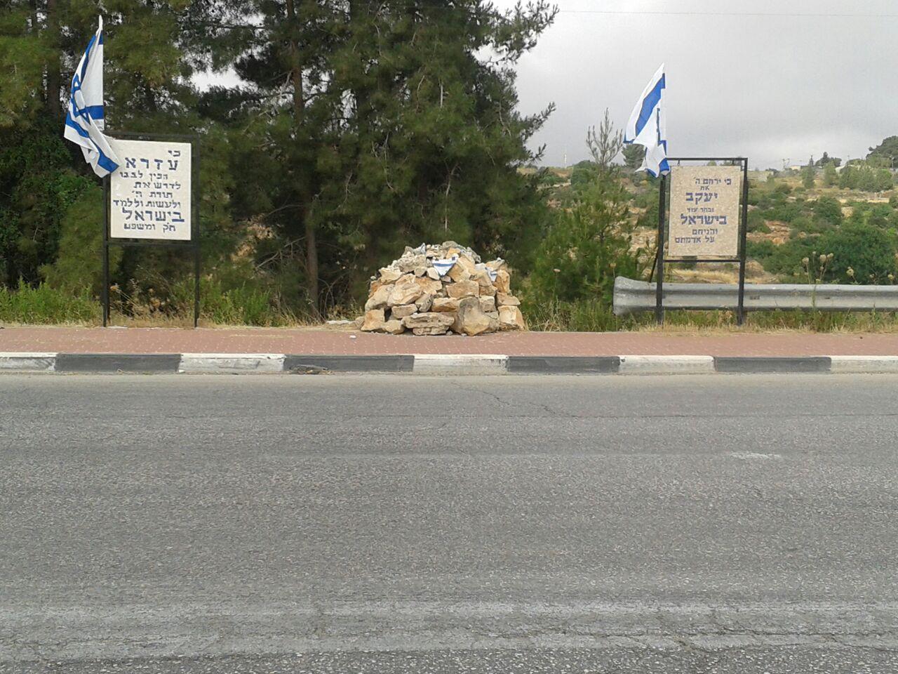 [Memorial to Ezra Schwartz and Yaakov Don at site of attack][Photo credit: Reva Burstein]