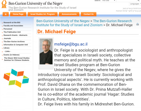 Michael Feige Ben Gurion Page
