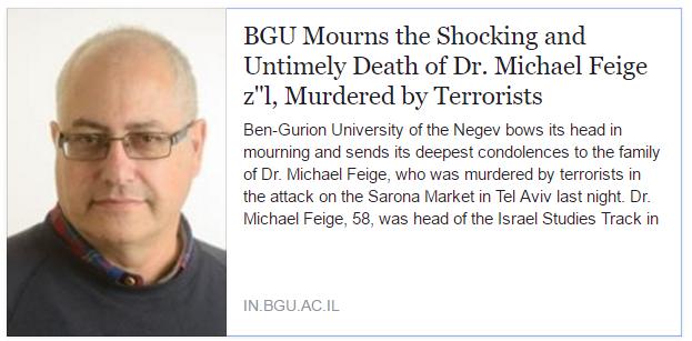 http://in.bgu.ac.il/en/Pages/news/michael-feige-rip.aspx