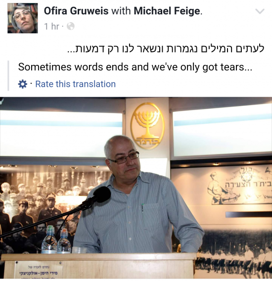 Michael Feige Facebook comment