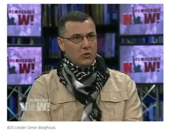 Omar Barghouti