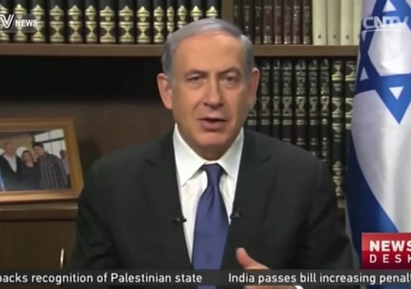 Netanyahu Turkey