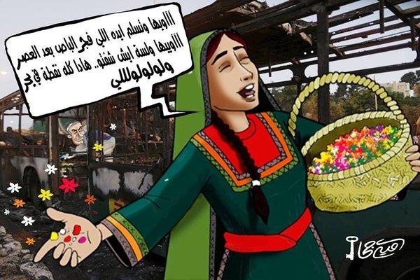 http://www.gatestoneinstitute.org/7879/palestinians-celebrating-terrorism