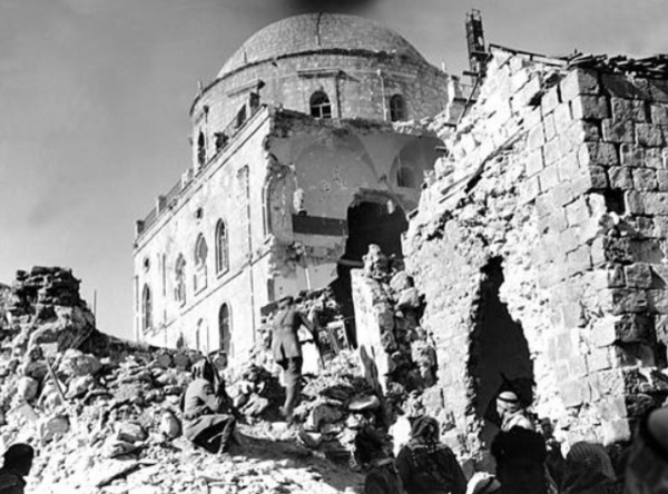 Destruction of Tefere Yisrael Synagogue, 1948