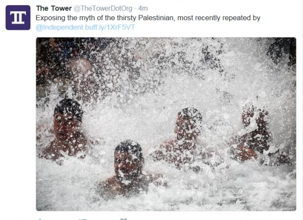 myth of thirsty Palestinian
