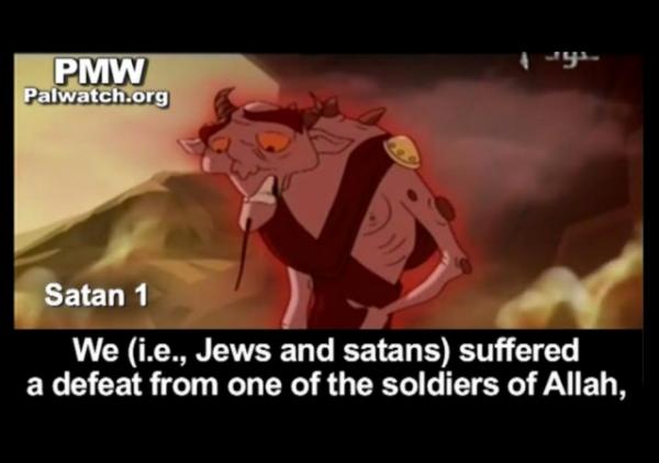 Palestinian TV PalMedia Watch Satan_cartoon_1 w border