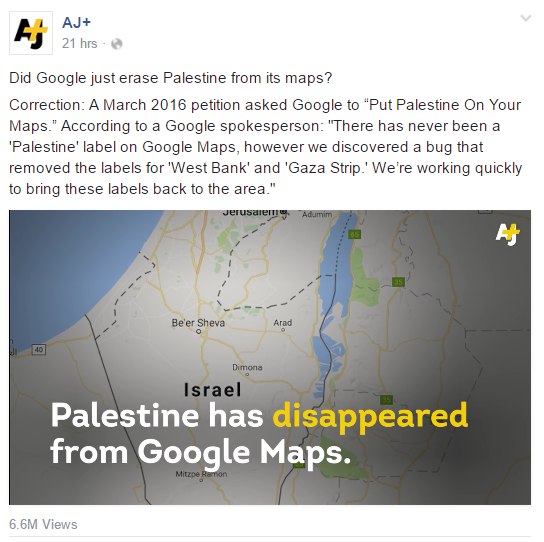 AJ-Plus-Palestine-disappeared-from-Google-Maps-Facebook-Post