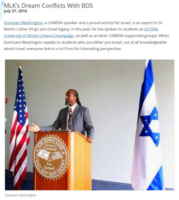 Dumisani MLK not BDS