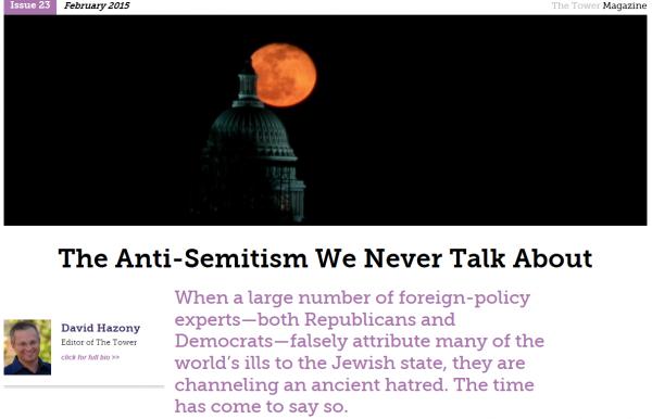 Hazony on antisemitism