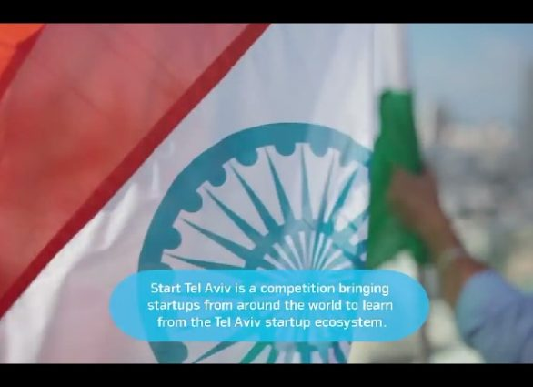 Israel promotes Indian women entrepreneurs, startups
