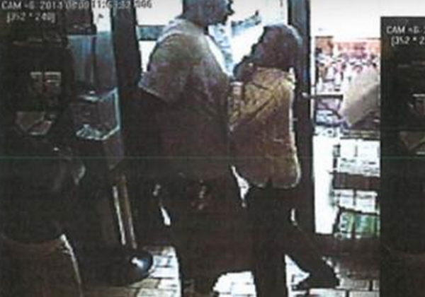 Michael Brown Convenience Store