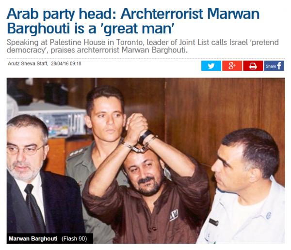 Odeh praises Barghouti