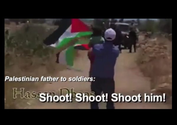 PalMedia Watch Palestinian Child Father Shoot Him w border