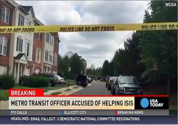 Metro Officer ISIS