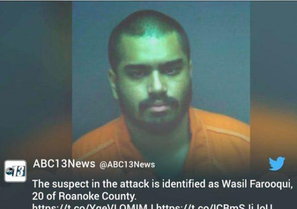 Virginia Stabbing Terrorist