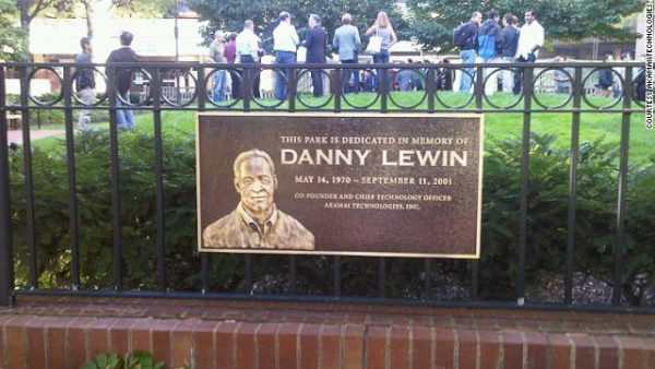 [Danny Lewin Memorial Park, Cambridge, MA]