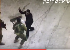 Hebron Stabbing Video 9-17-2016
