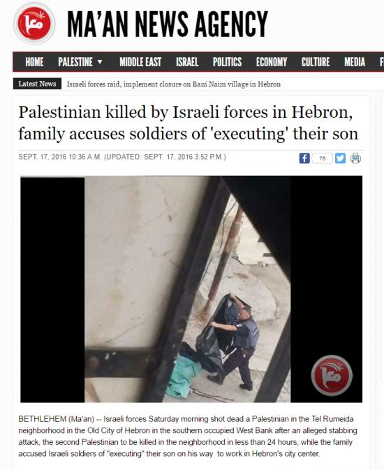 Maan News Agency Stabbing Hebron Execution 9-17-2016