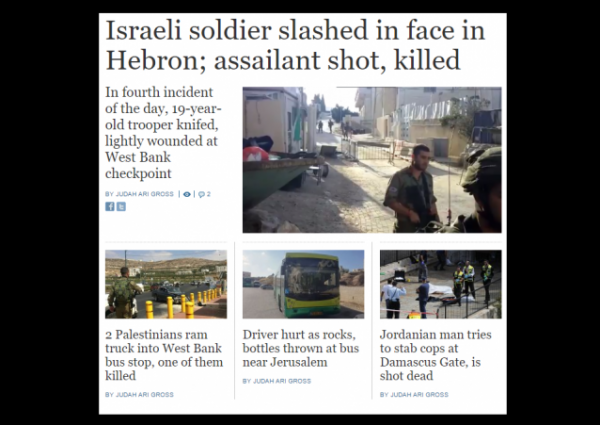 Time of Israel headlines 9-16-2016 terror attacks w border