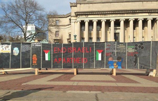 Apartheid Wall | Columbia University
