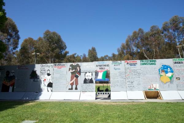 Apartheid Wall | UCSD