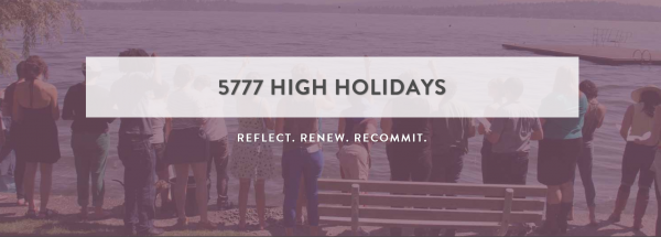 jvp-high-holidays-banner