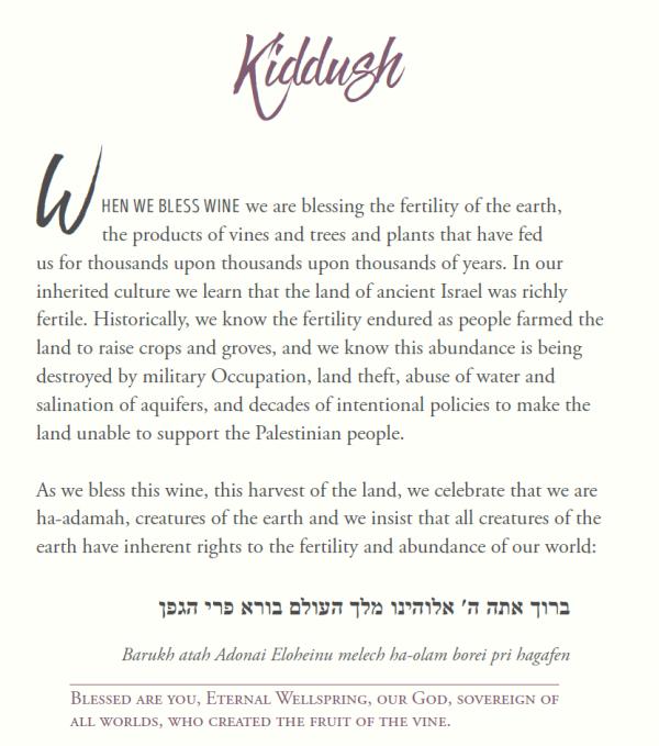 jvp-ritual-guide-kiddush-prayer