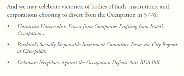 jvp-ritual-guide-list-of-bds-victories-1