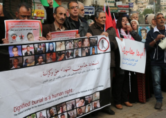 feature-image-protest-in-nablus-for-burial-rights-activestills-december-3-2015
